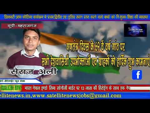 kisan medical store ki kya hai khashiyat dekhe SATELLITE NEWS