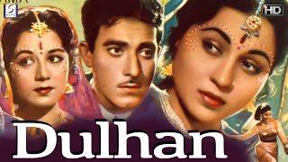 Dulhan - Nirupa Roy, Raaj Kumar, Bhagwan - HD - Hindi Drama Movie - B&W