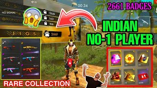 INDIAN REGION NO-1 PLAYER FULL COLLECTION    UNBELIEVABLE COLLECTION   GARENA FREEFIRE