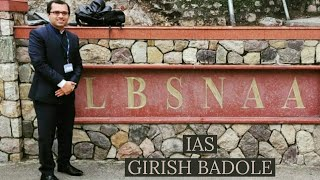 IAS GIRISH BADOLE NEW BEST VIRAL VIDEO 💥 2019 | AIR - 20 | BECOME IAS | LBSNAA thumbnail