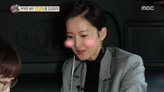 [HOT] be ashamed of one's past ,섹션 TV 20181015