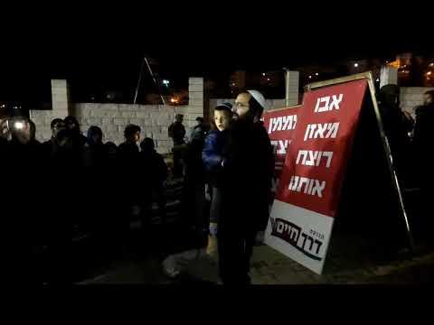 """הרב אריאל לוי בהפגנה בחברון - """"דורשים נקמה ממלכתית"""""""