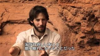 登山中の思わぬアクシデントで究極の選択を迫られた若き登山家アーロン...