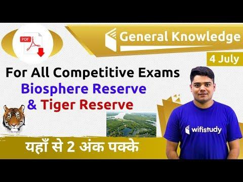 12:00 AM - GK by Sandeep Sir | Biosphere Reserve & Tiger Reserve