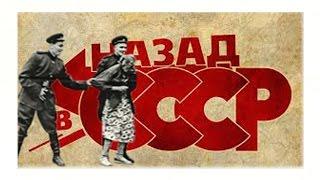 Назад в СССР Музыкальные ролики от Роджера