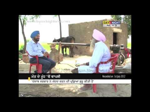 Fair & Square - Sarabjit's Inmate Surjeet Singh - 05 May 2013