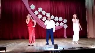 Роза белая, роза алая  Света, Инна и Борисович