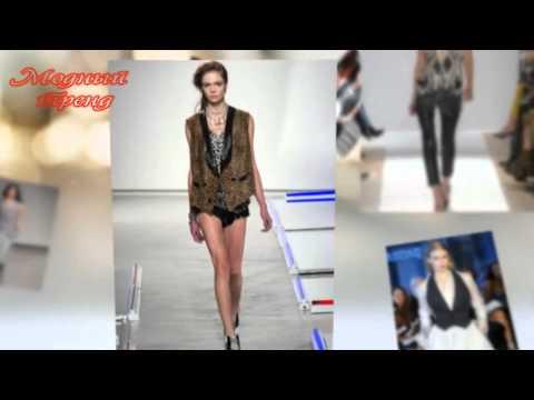 Модный тренд Женские жилеты