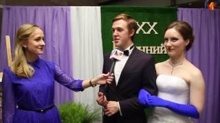 видео: XXX Юбилейный Бал МГИМО