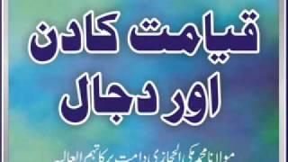 Maulana Muhammad Makki Al Hijazi - Qayamat Ka Din Aur Dajjal