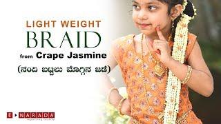 Light weight Braid  from Crape Jasmine (Nandi Battalu Moggina Jade) | Type 01 by Mamatha