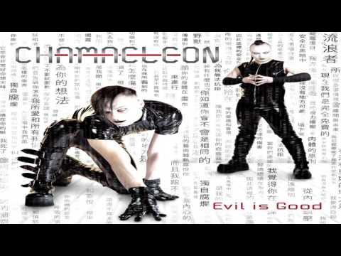 Chamaeleon  - Suppression(Amduscia Remix)