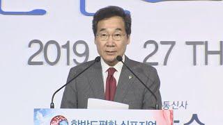 """이 총리 """"트럼프, DMZ에서 대북 메시지 던질 듯"""" / 연합뉴스TV (YonhapnewsTV)"""