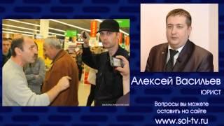 09 02 2015 Адвокат Если разбил товар в магазине(, 2015-02-11T16:10:18.000Z)