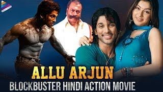 Allu Arjun Blockbuster Hindi Action Dubbed Full Movie | Allu Arjun Ek Jwalamukhi Hindi Full Movie