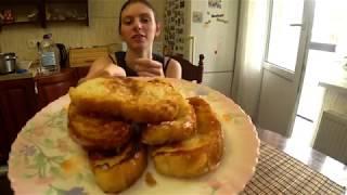 Завтрак за 30 рублей. Офигенный рецепт вкусняшки