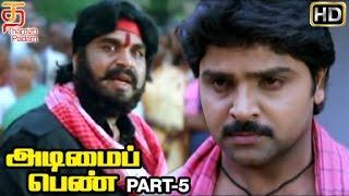 adimai penn tamil full movie hd   part 5   vijayashanthi   dasari narayana rao   krishna