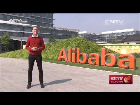 Chine actuelle - Hangzhou, capitale du e-commerce international