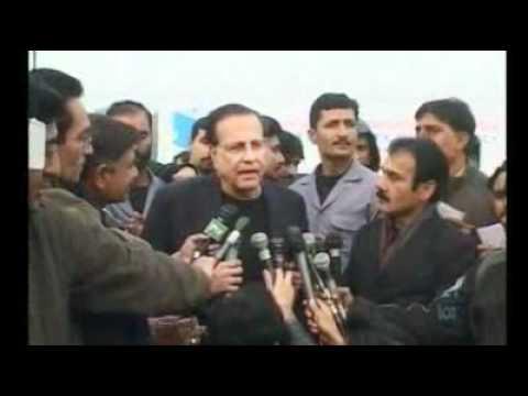 Pakistani politician assassinated