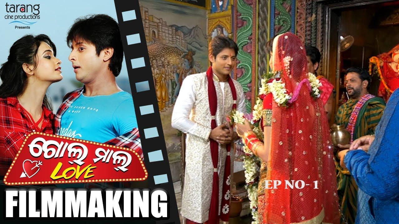 Download Making Of Golmal Love Ep-1 | This Raja 2019 | Tarang Cine Productions