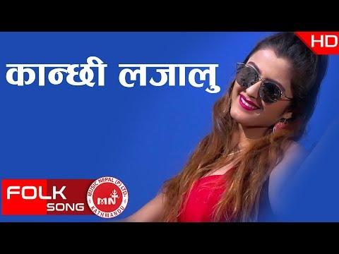 New Lok Dohori 2074/2017   Kanchhi Lajalu - Lokendra Chand & Tulsi Gharti Magar Ft. Bikram & Anjali