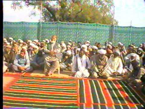 Qari Hussain Ahmed (Madni) Bisal shareef