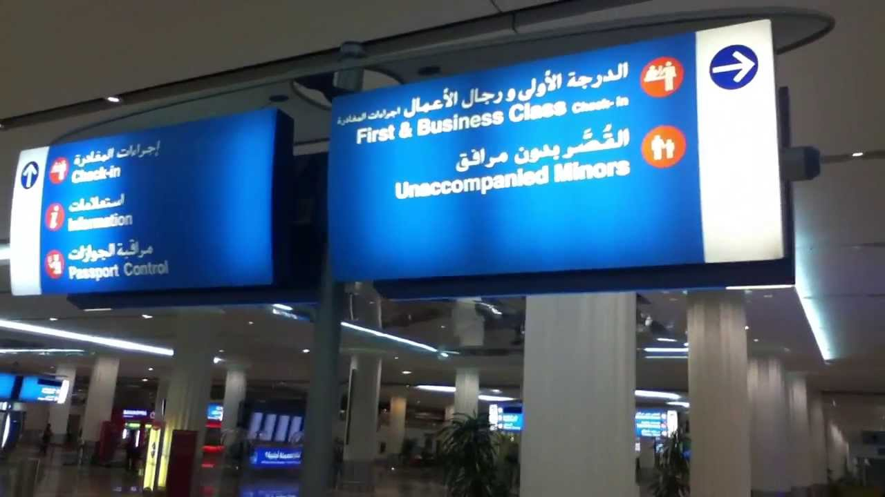 Walking Dubai Airport Terminal 3 Fly Emirates Terminal