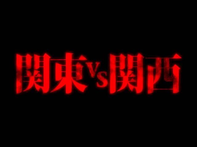 映画『アウトレイジ ビヨンド』予告編