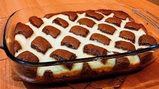 Творожный пирог Стёганое одеяло