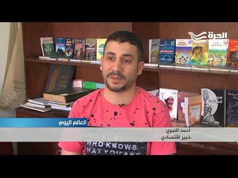 تحديات اقتصادية ستواجه الحكومة المصرية الجديدة  - 21:21-2018 / 6 / 14
