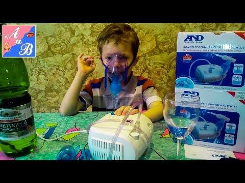 Лечение насморка ингаляторами типа небулайзер и