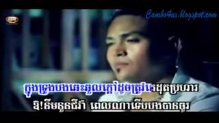 Sereymon 2014 Khemarak Sereymun SD VCD Vol 149 khmer song karaoke cambodia YouTube