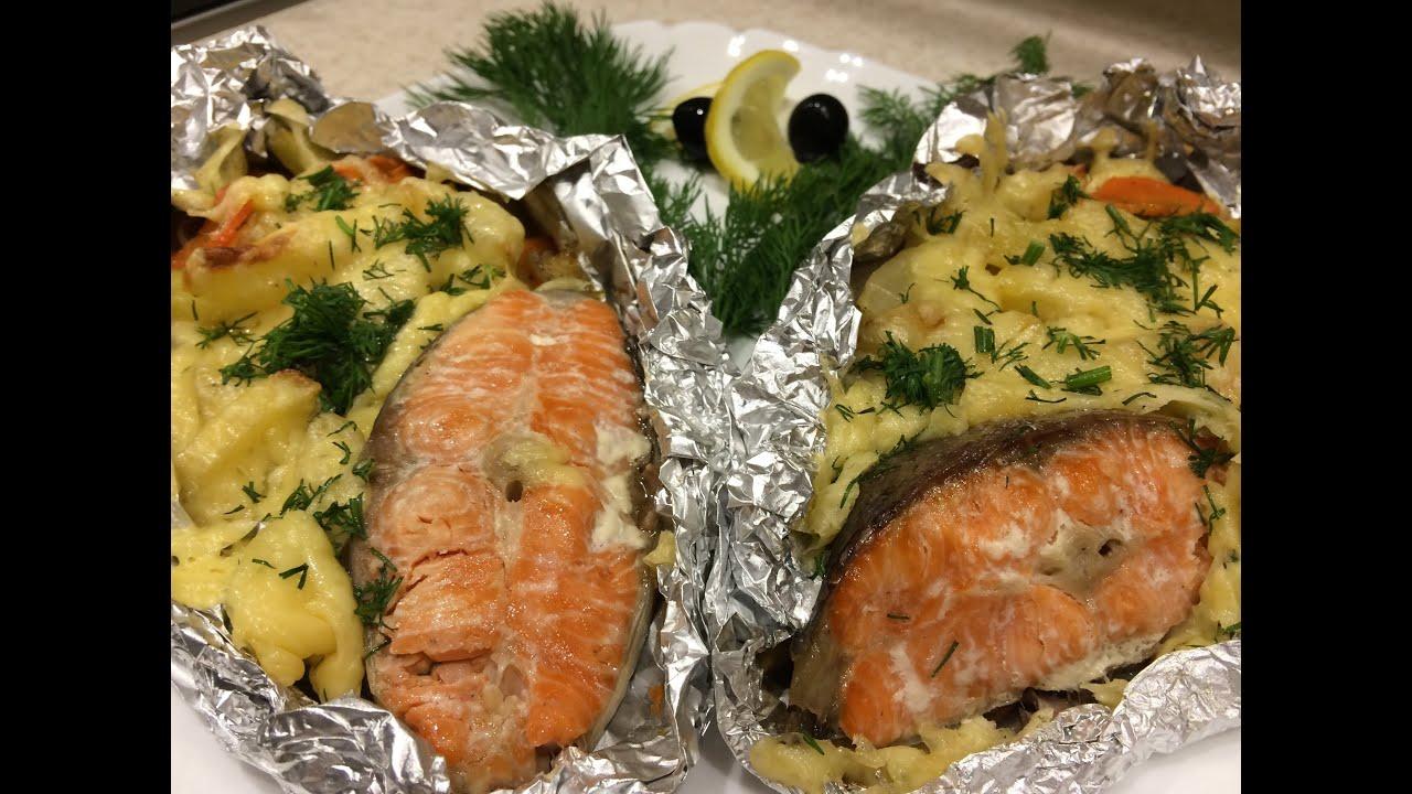рецепты с красной рыбой стейки запеченые в фольге