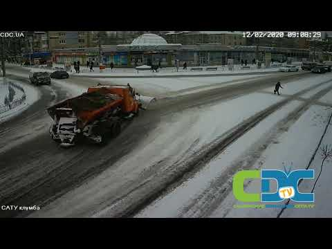 12-02-2020 ДТП Снегоуборочная машина на САТУ