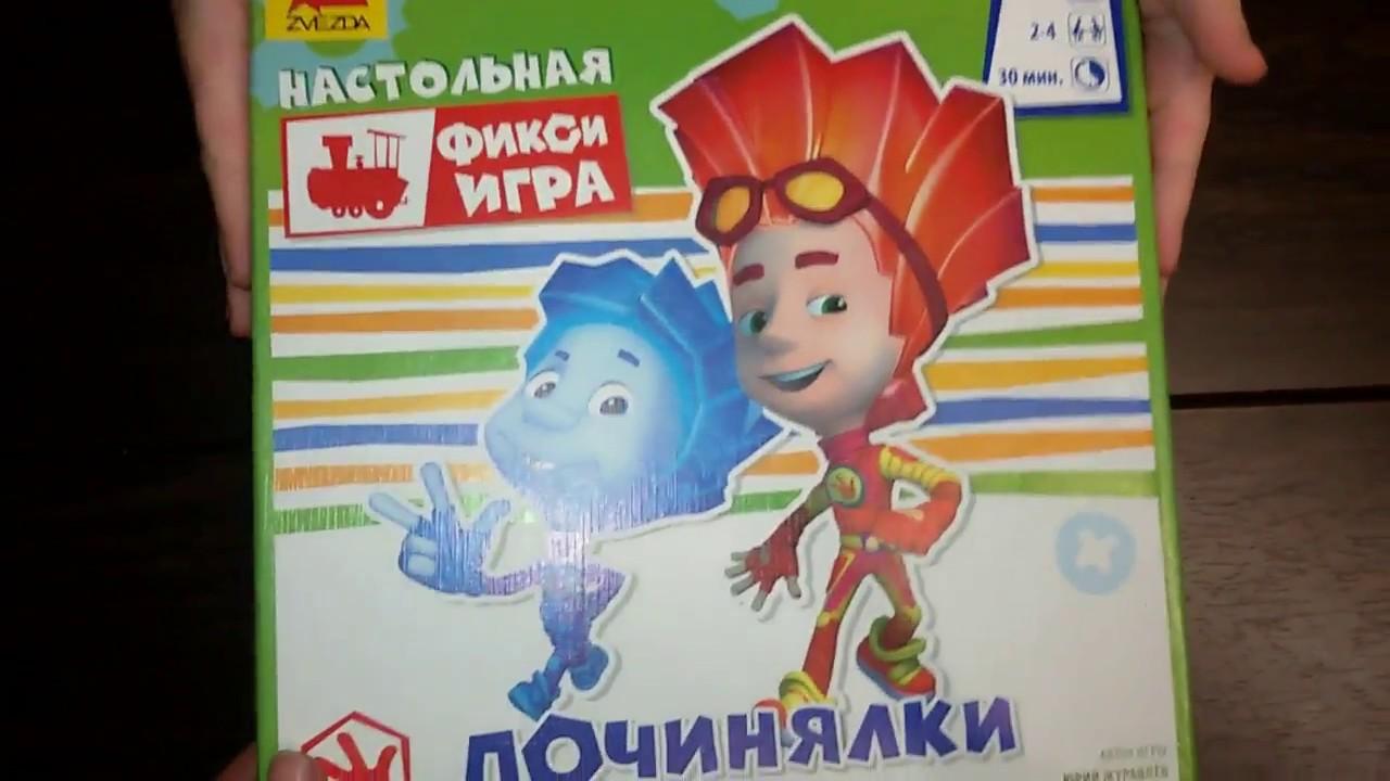 Купить Умка Настольная игра Фиксики в интернет-магазине OZON.ru