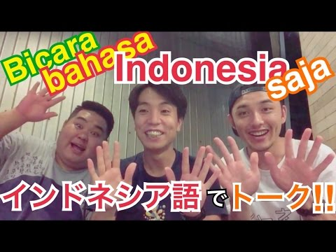 「Bahasa Indonesia」pelawak The Three