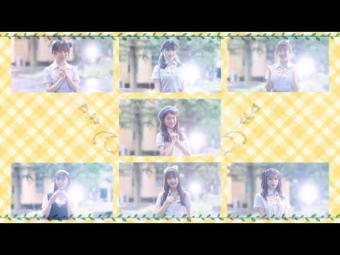 【MV】青いレモンの季節(Lip ver.)/ NMB48