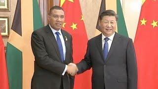 China, Jamaica lift ties to strategic partnership