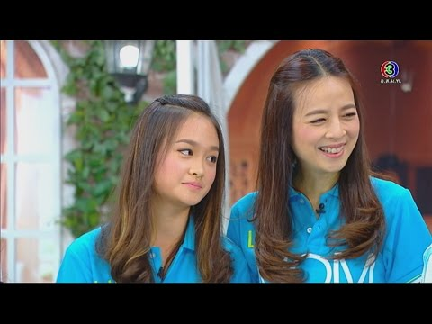 สมาคมเมียจ๋า | แป้ง นวลพรรณ - น้องปรางค์ | 10-08-58 | TV3 Official