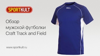 Обзор мужской футболки Craft Track and Field