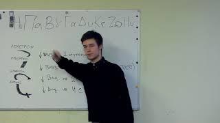 Уроки византийского пения  (Урок 1) Серафим Астахов - Атриум-ТВ
