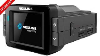 Обзор на Neoline X COP 9100 отзывы