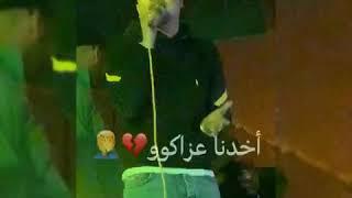 احمد موزه \