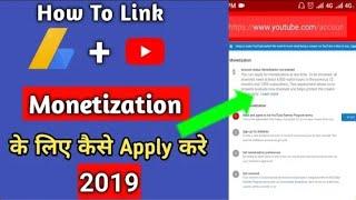 2019 में Youtube Channel Monetize होगा या नही | Monetization enable Video | New Youtuber Video