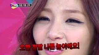 All The K-pop - Entertainment Academy 1-2, 올 더 케이팝 - 예능사관학교 1-2 #02, 24회 20130312