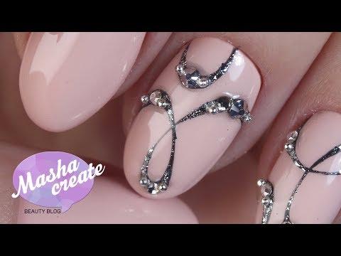 Стильная штучка F.O.X Box) Блестящие ногти + нюдовый маникюр Легко!) Дизайн ногтей нюд и блестки fox