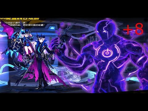 [Elsword TW]  Catastrophe  (Add's Energy Fusion Theory) 2:57!!