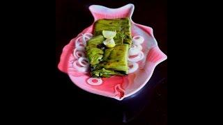 Vazhaellai Meen Varuval (Meen Eleittad Recipe)