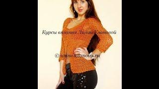 Кофточка летняя - 4 часть - Crochet blouse summer - вязание крючком
