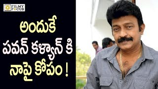 Rajasekhar reveals shocking news about pawan kalyan   - filmyfocus.com